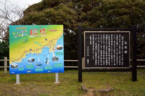 1.JPG_1877(官軍塚跡).jpg