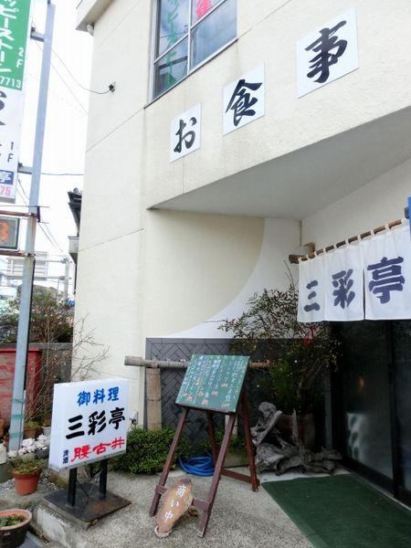 18.JPG_2029(三彩亭).jpg