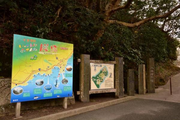 4.JPG_1890(八幡岬公園入口).jpg