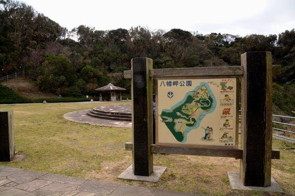 5.JPG_1898(八幡岬公園).jpg