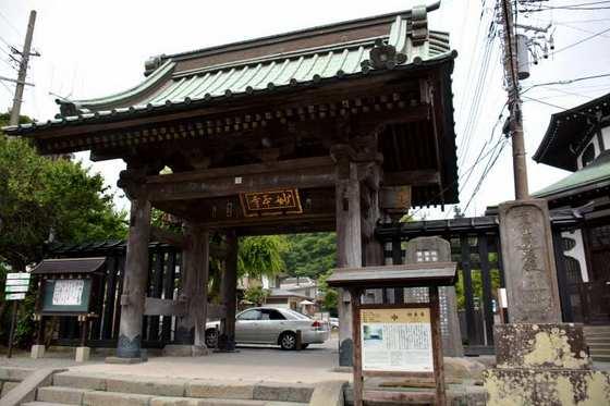 5.JPG_4619(妙本寺・総門).jpg