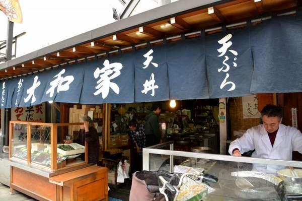 JPG_3744(大和屋).jpg
