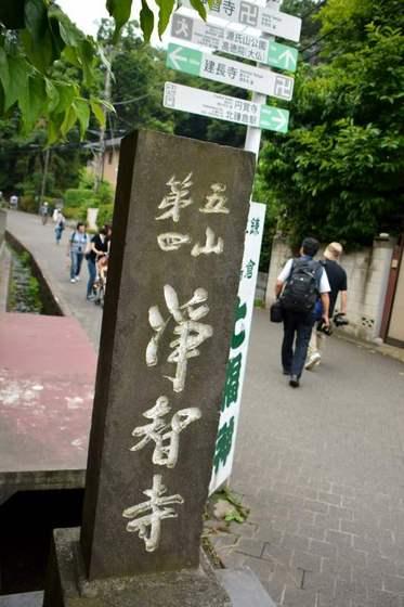 JPG_4542(浄智寺).jpg