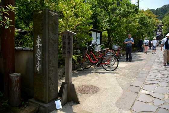 JPG_4580(東慶寺).jpg