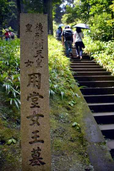 JPG_4614(後醍醐天皇の皇女(5代目住職)の墓がある ).jpg