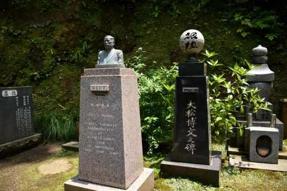 JPG_4615(大松博文・織田幹雄墓地).jpg